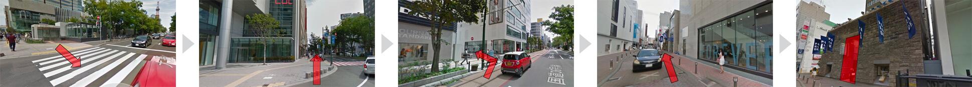 札幌大通駅から徒歩2分。パルコとForever21の間の裏通りにある、石造りの建物(青い旗が目印)のパレードビル2Fにスマップル札幌大通店があります。の画像