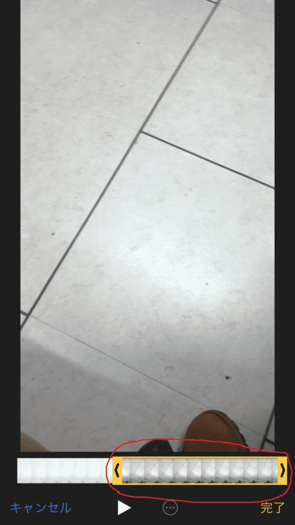 IMG_0195