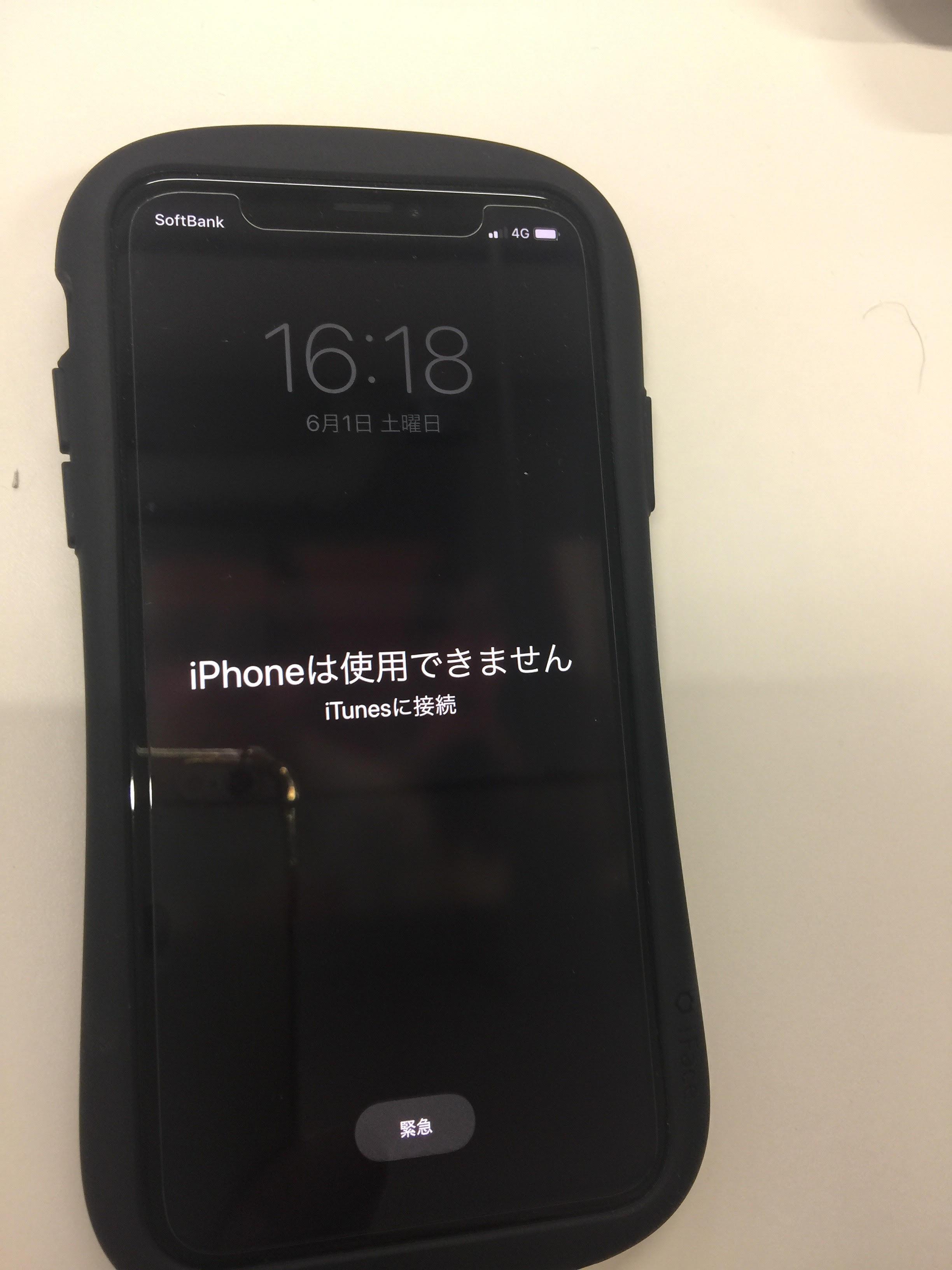 入力 iphone 連続