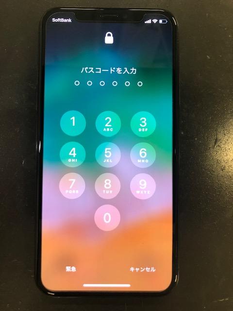 画面修理後iPhoneX