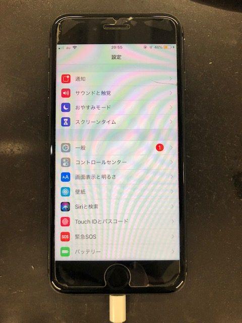 ドックコネクター交換後のiPhone8