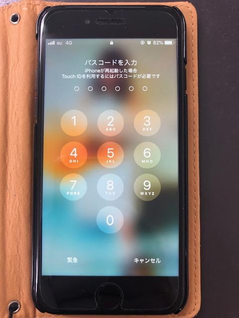 画面修理後のiPhone7