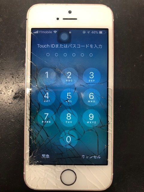 画面修理前のiPhoneSE