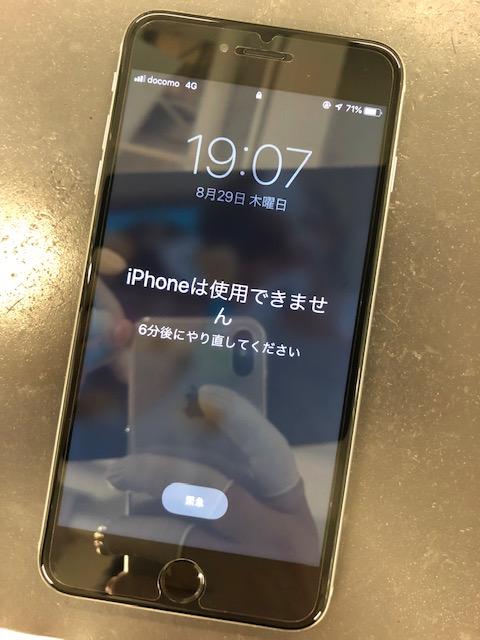 バッテリー交換のiPhone6s