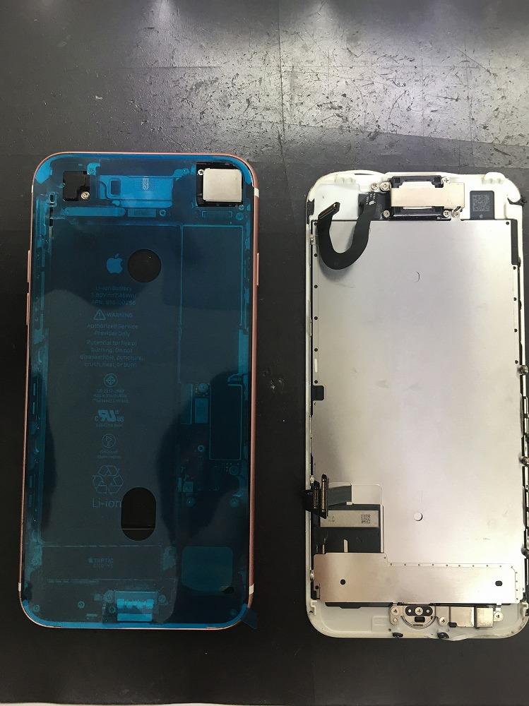 iPhone7 画面交換 修理