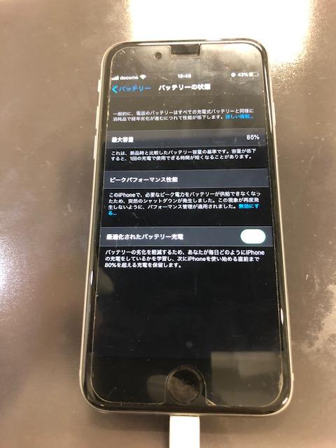 コネクター交換前のiPhone6s