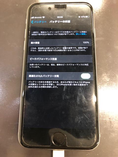 コネクター交換後のiPhone6s