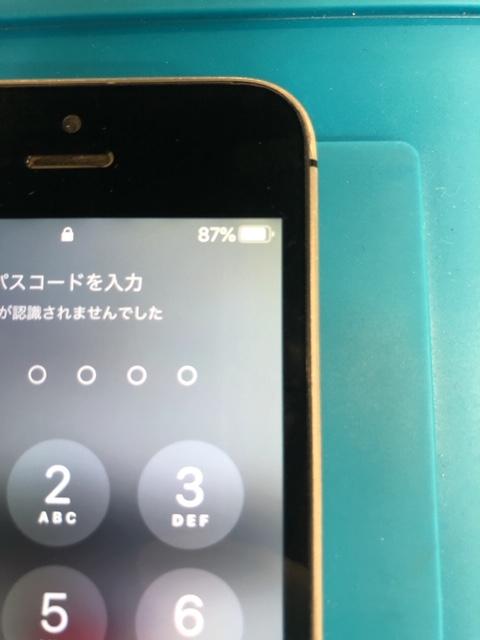 クリーニング前のiPhoneSE