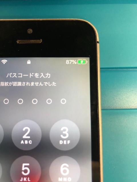 クリーニング後のiPhoneSE
