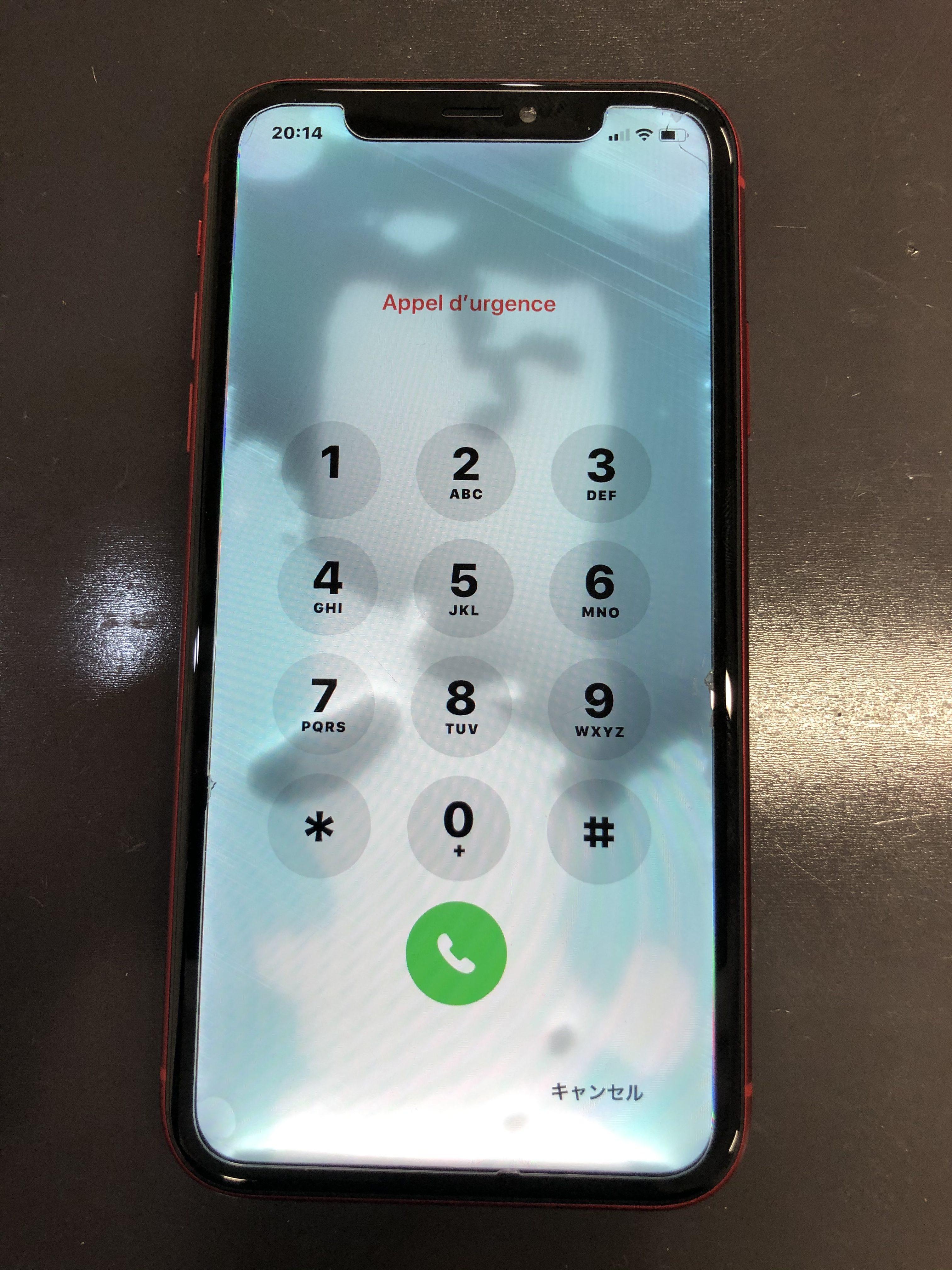 水没復旧前のiPhoneXR