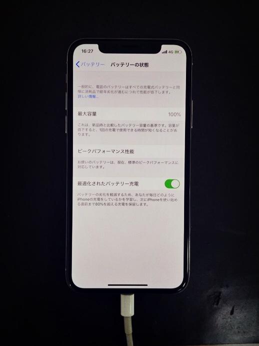 バッテリー交換後のiPhoneX