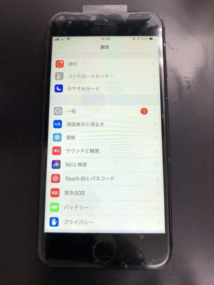 画面修理後のiPhone8