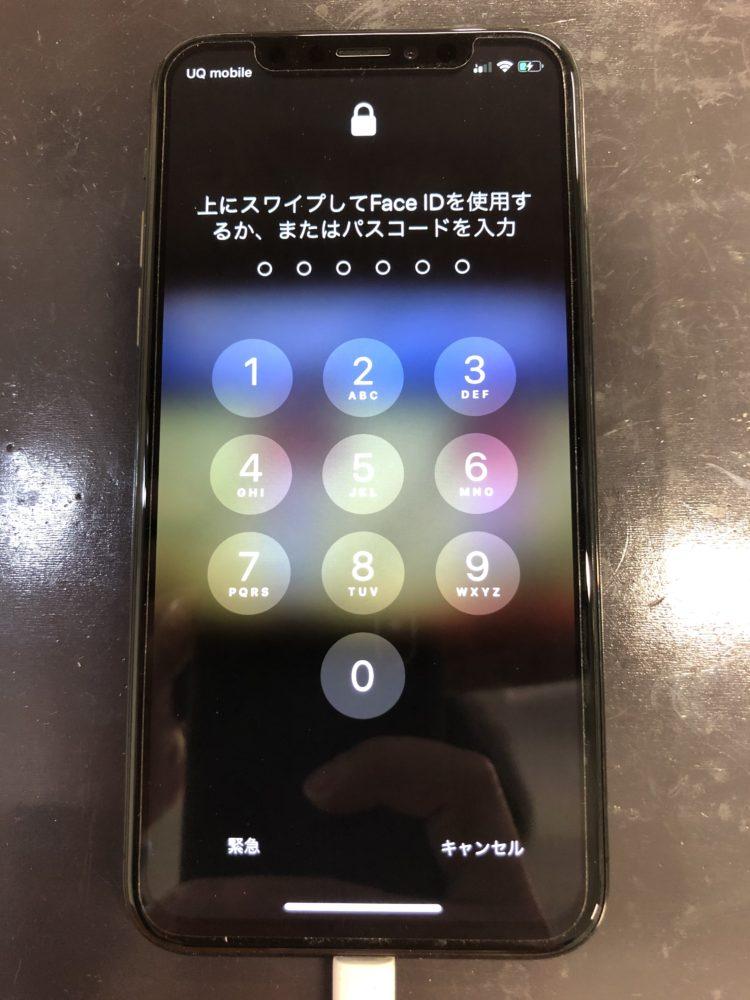 ドックコネクター交換後のiPhoneX