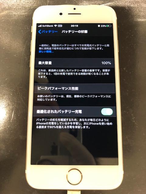 バッテリー修理後のiPhone7
