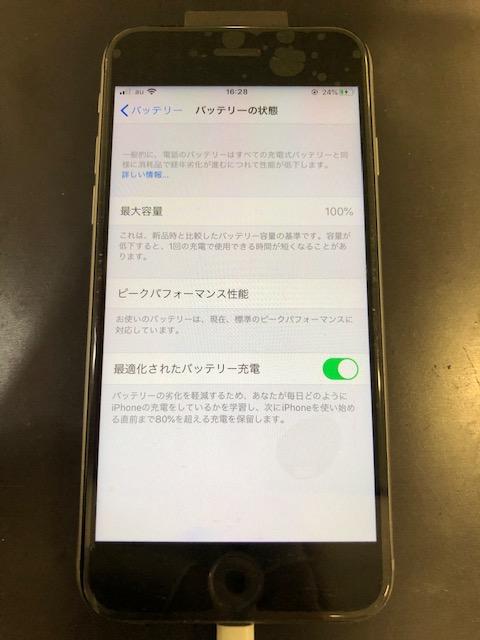 バッテリー交換後のiPhone6s