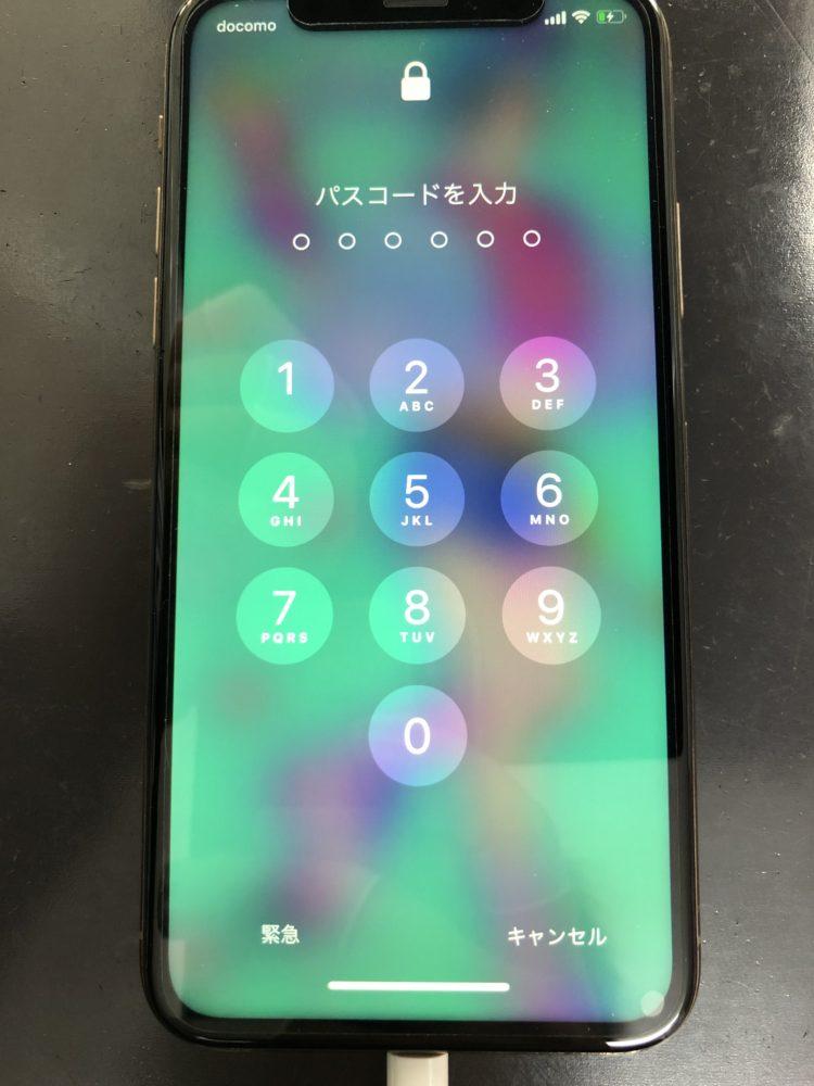 画面修理後のiPhoneXR