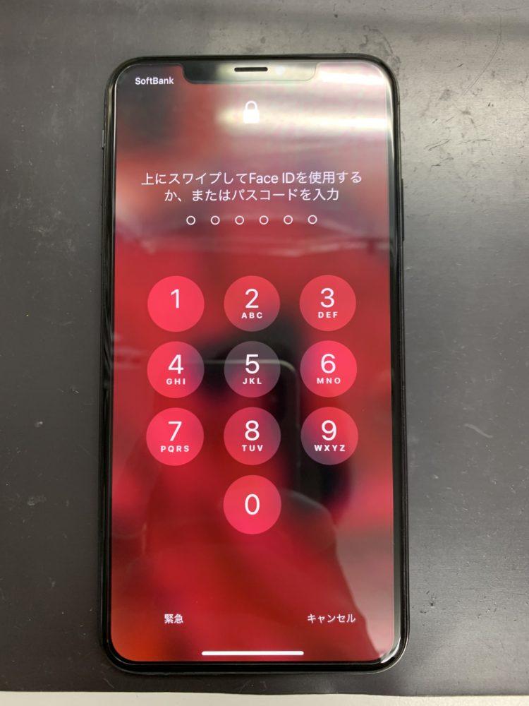 iPhoneXsMax修理後