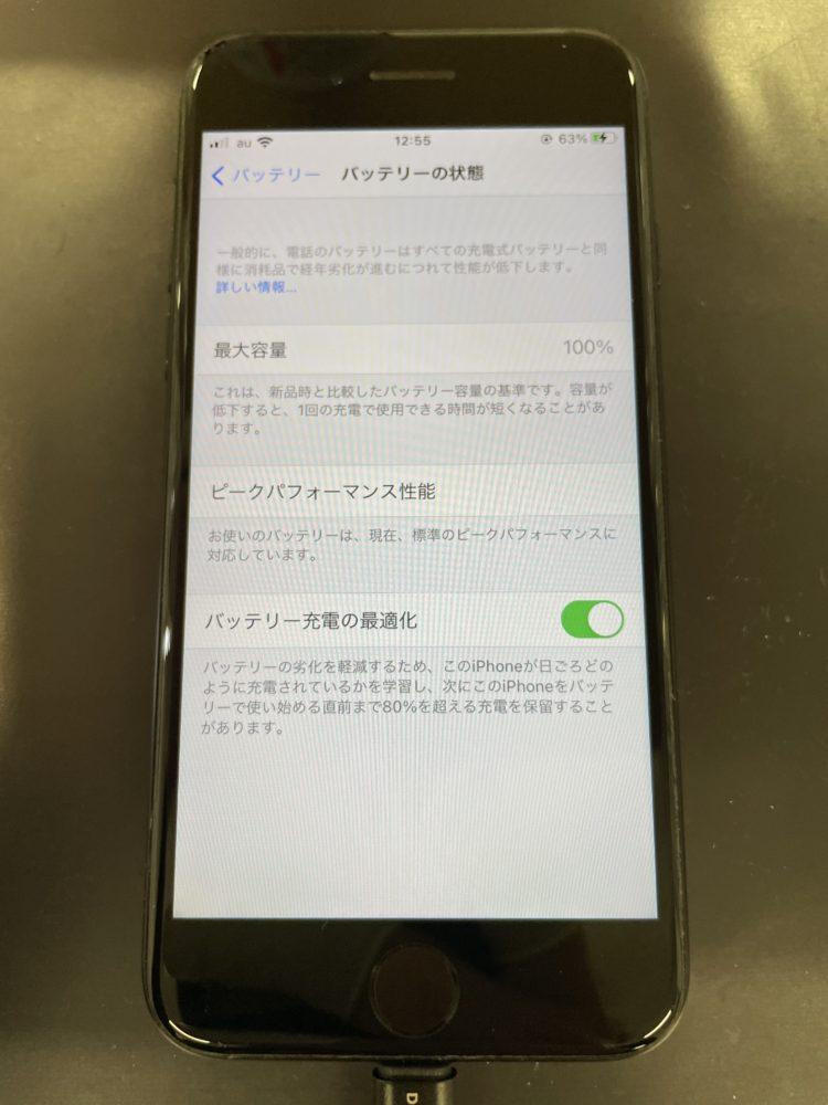 バッテリー交換後のiPhone8