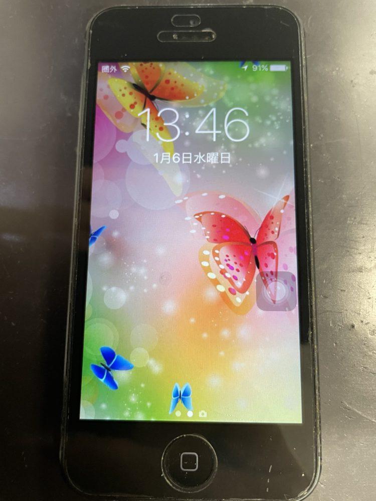 バッテリー交換前のiPhone5