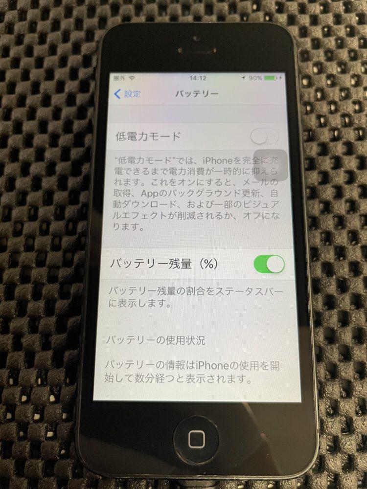 バッテリー交換後のiPhone5