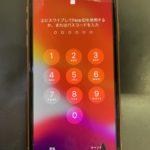液晶漏れが起きたiPhoneXR!即日での修理が可能です!