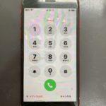 iPhone8の画面割れ修理!札幌市豊平区からお客様ご来店です!
