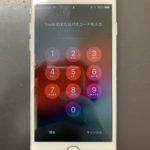 iPhone7を踏んでしまい画面が割れてしまった!即日の修理で即日に返却致します!
