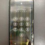 札幌市東区からご来店!iPhone11の画面交換!30分の即日修理!