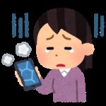 自分でiPhone、iPadの修理をしたい!そんな方に向けて自己修理を行うにあたっての注意点を修理店が解説します(^^)/