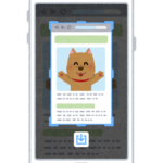 色々な場面で役立つ「スクリーンショット」はお使いになっていますか?機種により操作方法が変わりますので、改めてご紹介します(^^)/