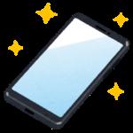 いよいよ来月発売!?毎年9月に出るiPhoneの新機種、「iPhone13(仮)」について現在出ている噂をまとめました(*^▽^