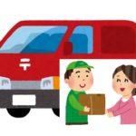 最近郵送修理の依頼が増えております!スマップル札幌2店舗で行っている郵送修理のご紹介です(*^▽^*)