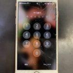 iPhone8の画面がバキバキに割れてしまっても安心して下さい!修理をすれば直せますよ!