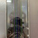 画面が割れて液晶に線が入ったiPhone11も修理可能か!?もちろん即日でお直し致します!