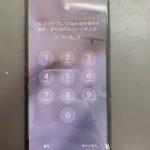 iPhoneXの画面にヒビが入ってしまった・・・即日で修理ができるのでその日にお返しできますよ!