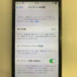 iPhoneSEのバッテリーの減りが早くてストレスを感じる!修理をすれば快適に使う事ができます!